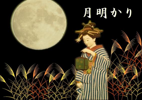 パソコン土曜会イメージ